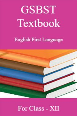 GSBST Textbook English First Language For Class - XII