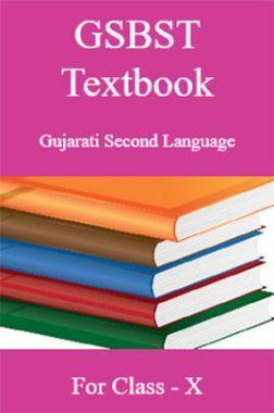 GSBST Textbook Gujarati Second Language For Class - X