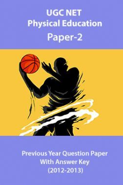UGC NET Physical Education-Paper-2 Previous Year Question Paper With Answer Key (2012-2013)