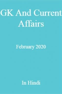 GK And Current Affairs February 2020 In Hindi