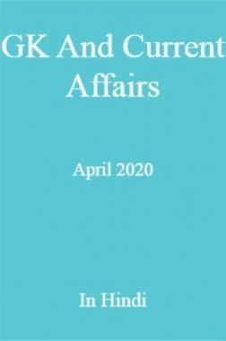 GK And Current Affairs April 2020 In Hindi