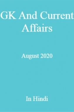 GK And Current Affairs August 2020 In Hindi