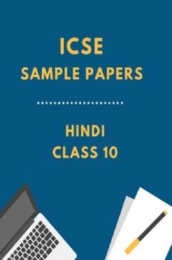 ICSE Sample Paper For Hindi Class 10