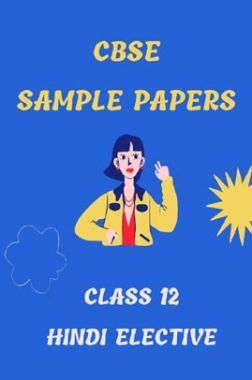 CBSE Sample Question Paper For Hindi Elective Class-12