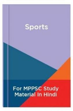 Sports For MPPSC Study Material In Hindi