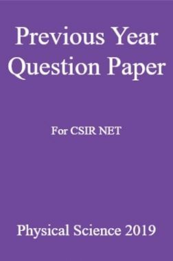 Previous Year Question Paper For CSIR NET Physical Science 2019