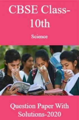 CBSE Class-10th Science Question Paper With Solution-2020