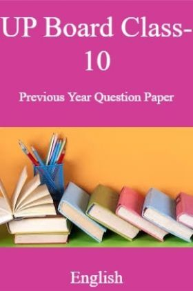 UP Board Class-10 Previous Year Question Paper English
