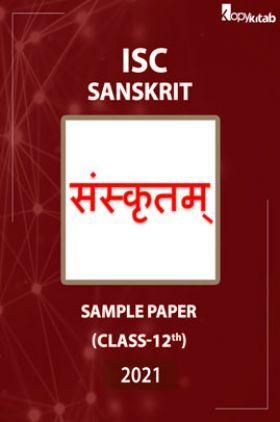 ISC Sample Paper For Class 12 Sanskrit 2021