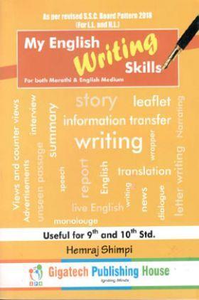 My English Writing Skills