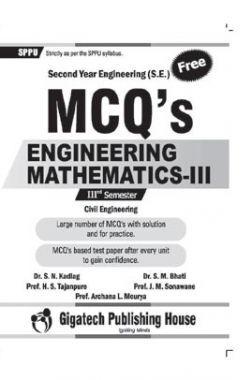 MCQ's Engineering Mathematics - III (Civil Branch)