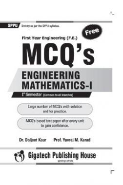 MCQ's Engineering Mathematics - I Semster 1 Common For All Branch