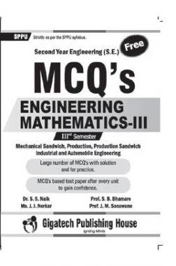 MCQ's Engineering Mathematics - III (Mechanical Branch)