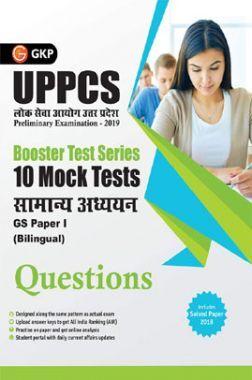 UPPCS Pre Exam 10 Mock Test सामान्य अध्ययन GS Paper-I (Bilingual)