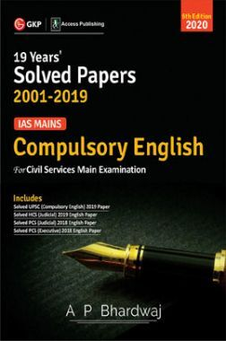 IAS Mains Compulsory English 19 Years Solved Papers (2001-2019)