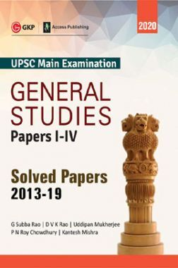 UPSC Main Exam General Studies Paper I-IV Solved Papers (2013-2019)