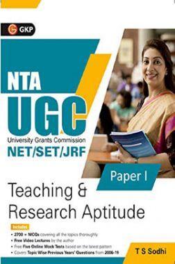 NTA UGC (NET/SET/JRF ) 2020 :  Paper I - Teaching & Research Aptitude