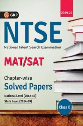 NTSE 2020 Class 10th - Chapter Wise Solved Papers (National Level 2012 to 2019 & State Level 2014 to 2019)