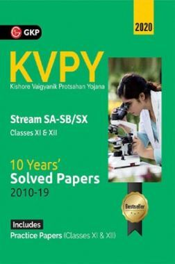 KVPY 2020 - Stream SA & SB/SX (Class XI & XII) 10 Years Solved Papers  - 2019