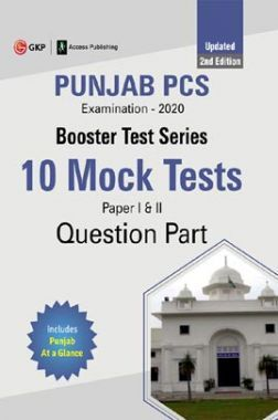 Booster Test Series - Punjab PCS Paper I & II - 10 Mock Tests (Questions, Answers & Explanations)