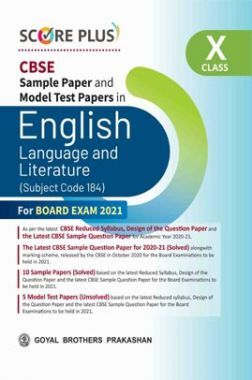 Score Plus CBSE Sample Paper and Model Test Papers For Class 10 English Literature (As per Reduced Syllabus for 2021 exam)