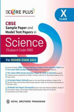 Score Plus CBSE Sample Paper and Model Test Papers For Class 10 Science (As per Reduced Syllabus for 2021 exam)