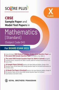 Score Plus CBSE Sample Paper and Model Test Papers For Class 10 Mathematics (standard) (As per Reduced Syllabus for 2021 exam)