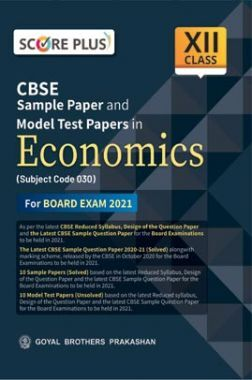 Score Plus CBSE Sample Paper and Model Test Papers in Economics for class XII (As per Reduced Syllabus for 2021 exam)