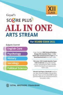 Score Plus All In One Arts Stram Class - 12 ( As Per Reduced Syllabus For 2021 Exam)