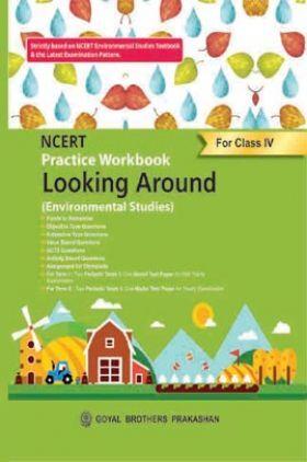 NCERT Practice Workbook Looking Around Environmental Studies For Class -4