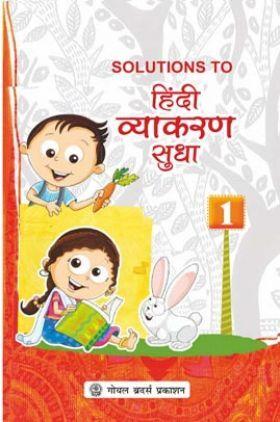 Solutions To Hindi Vyakaran Sudha Book -1
