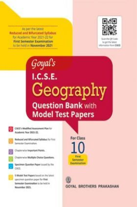 Goyal's ICSE Geography Bank With Model Test Papers For Class 10 Term 1 Exam NOV 2021