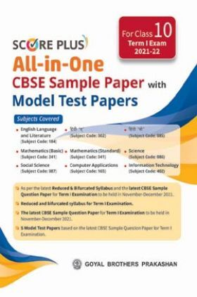 Score Plus All In One CBSE Sample Paper With Model Test Papers For Class 10 Term 1 Examination