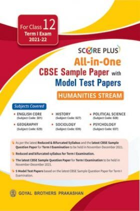 Score Plus All In One CBSE Sample Paper with Model Test Papers Humanities Stream For Class XII