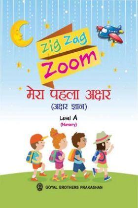 Zig Zag Zoom Mera Pehla Akshar (Akshar Gyan ) Level A For Nursery