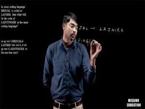 Reasoning - Coding Decoding (सांकेतिक भाषा परिक्षण) - 08