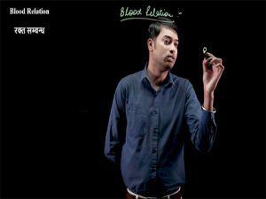 Reasoning - Blood Relation (रक्त सम्बन्ध) - 01
