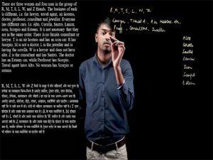 Reasoning - Puzzle Test - 07