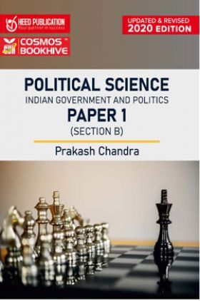 Political Science Indian Government And Politics Paper-I (Section-B)