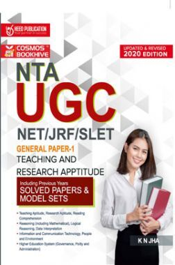 UGC NET/JRF/SLET Previous Years Solved Papers & Model Set General Paper-I