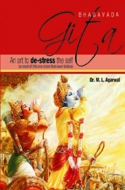 Bhagavada Gita By Swami Anubhavanada