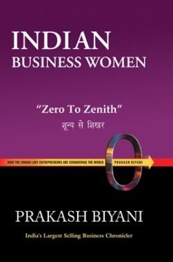 Indian Business Women By Prakash Biyani and Kamlesh Maheshwari