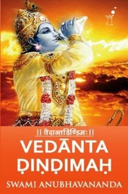 Vedanta Dimdimah (English) By Swami Anubhavanada