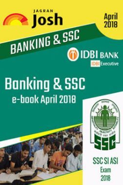 Banking And SSC April 2018 E-Book