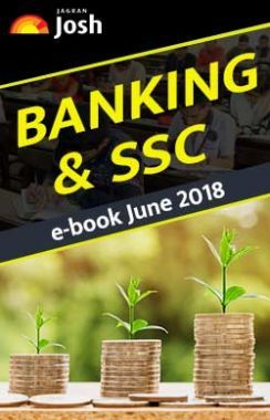 Banking And SSC June 2018 E-Book