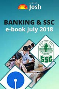 Banking & SSC July 2018 E-Book