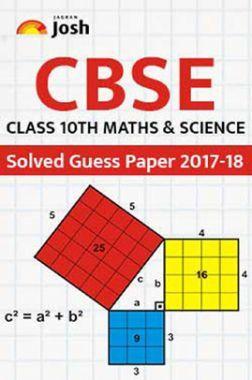CBSE Class X Maths & Science Solved Guess Paper 2017-18 E-book