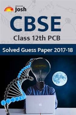 CBSE Class XII PCB Solved Guess Paper 2017-18 E-book