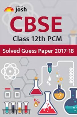 CBSE Class XII PCM Solved Guess Paper 2017-18 E-book