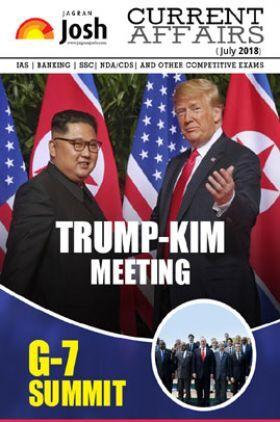 Current Affairs July 2018 E-Book